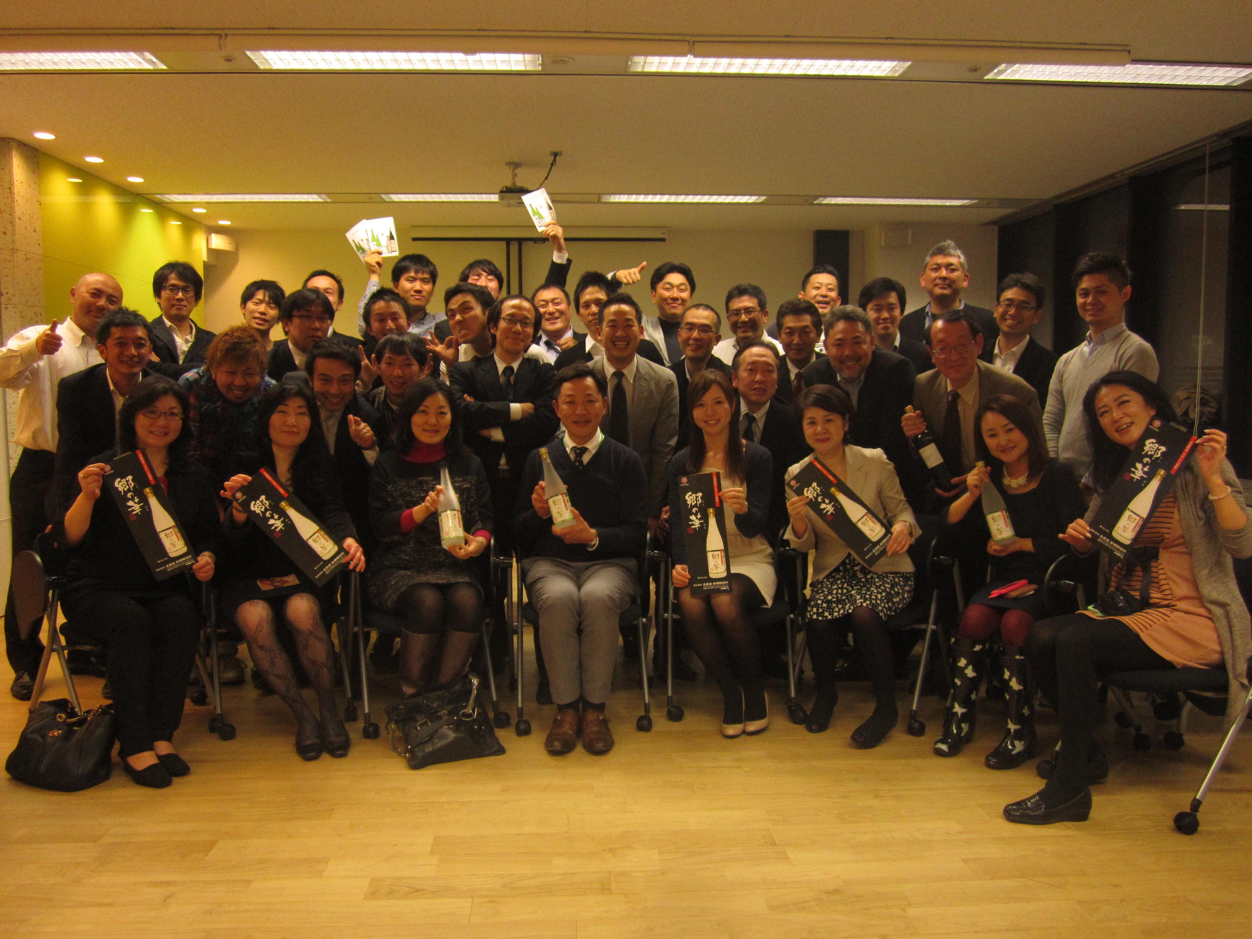 3月20日青森県人集まってー!津軽も南部も関係ないさ!AOsuki運営のイベント開催致しました。