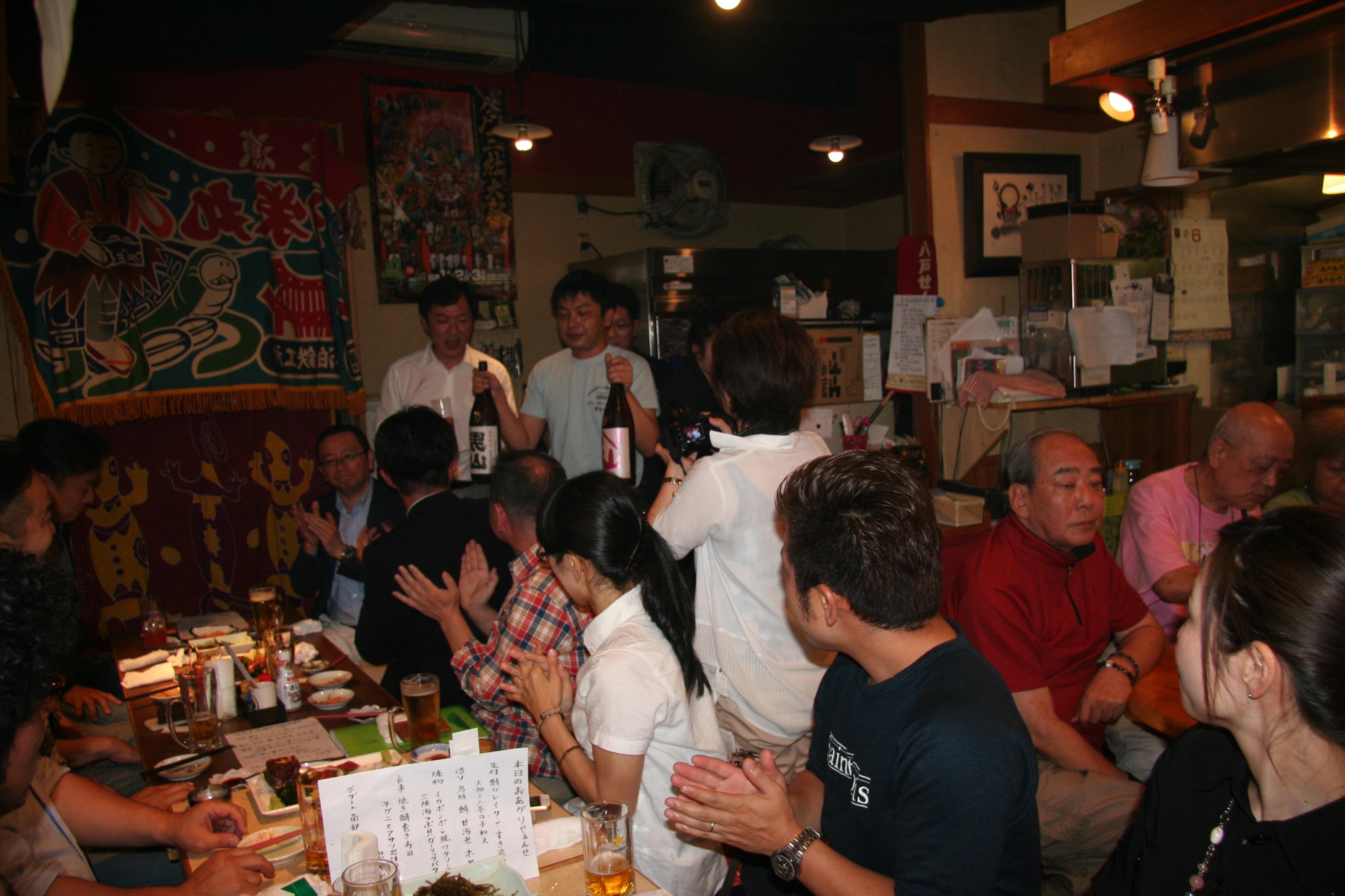 2015年6月15日 AOsuki定例飲み会開催しました。