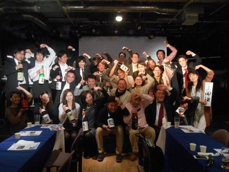 2016年3月11日(金)AOsuki総会&パーティー開催しました。