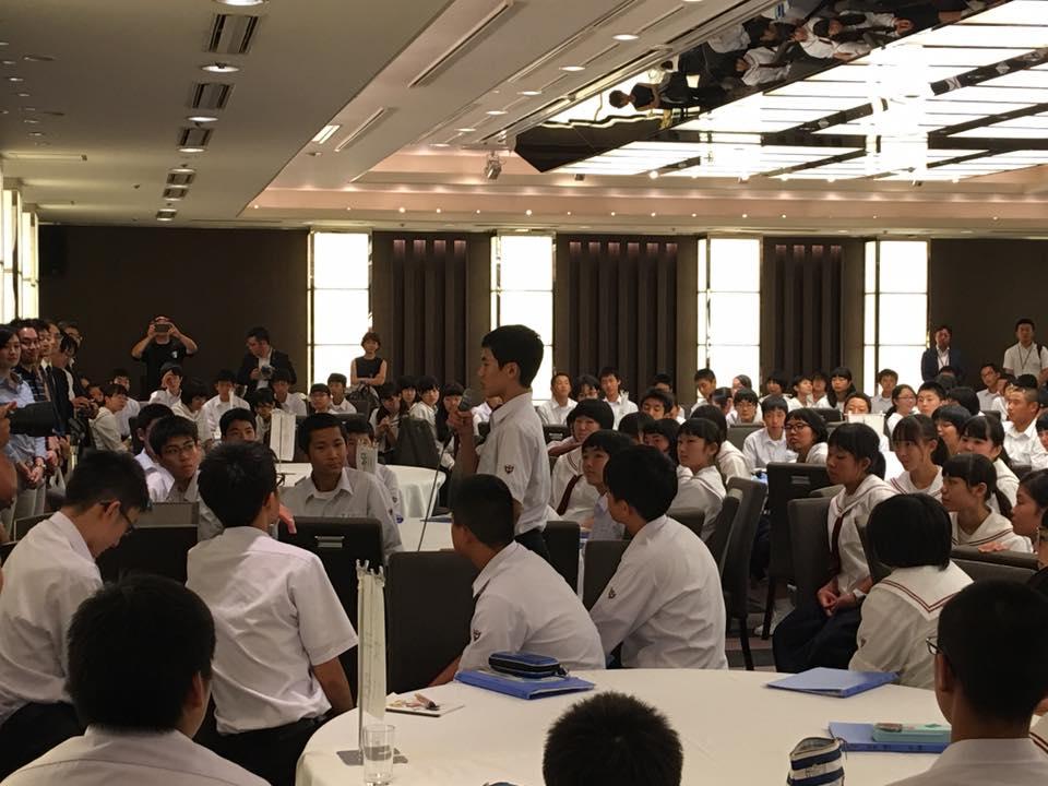 2016年9月26日AFS(アオスキフューチャーズゼミ)を開催しました。