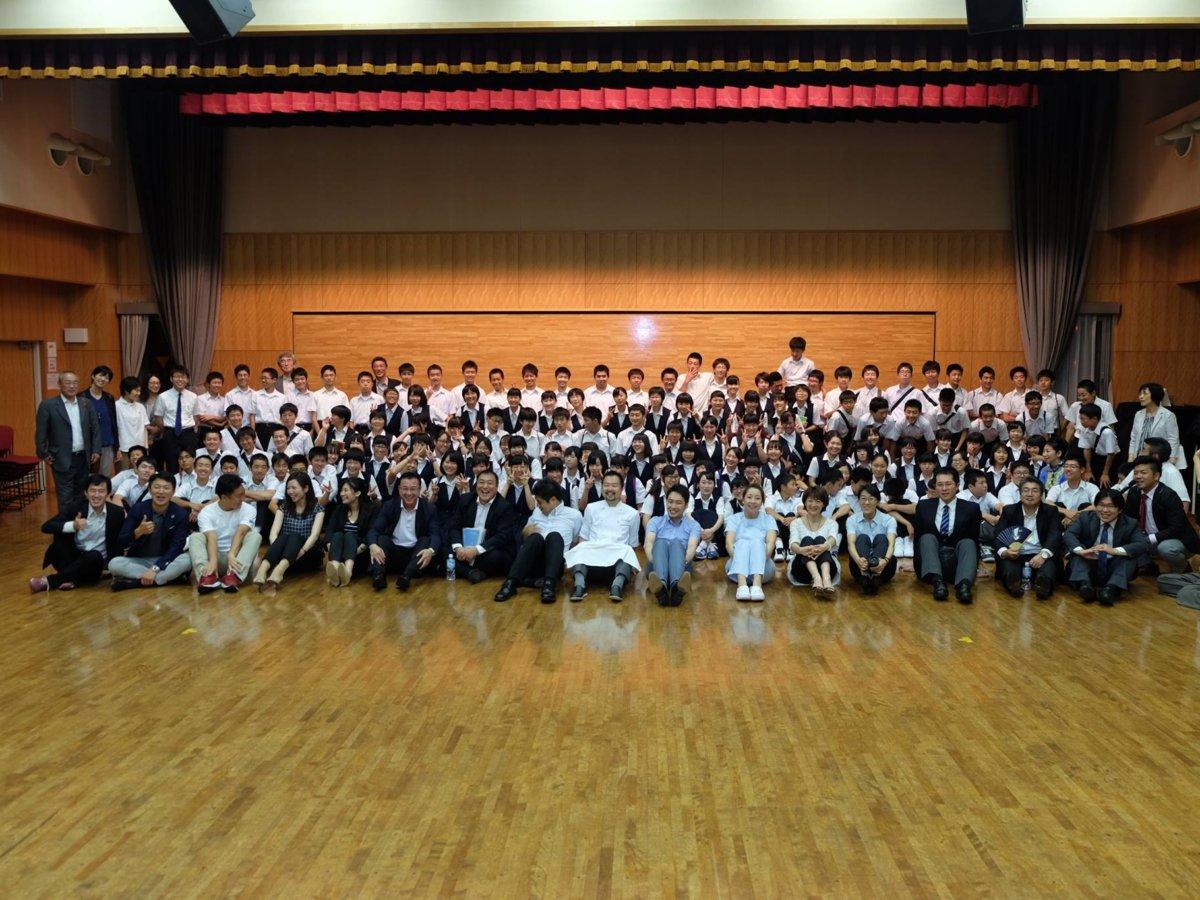 AOsuki フューチャーズゼミ 事前飲み会議 2018年4月18日の青森市の中学校がAFS決定しました。
