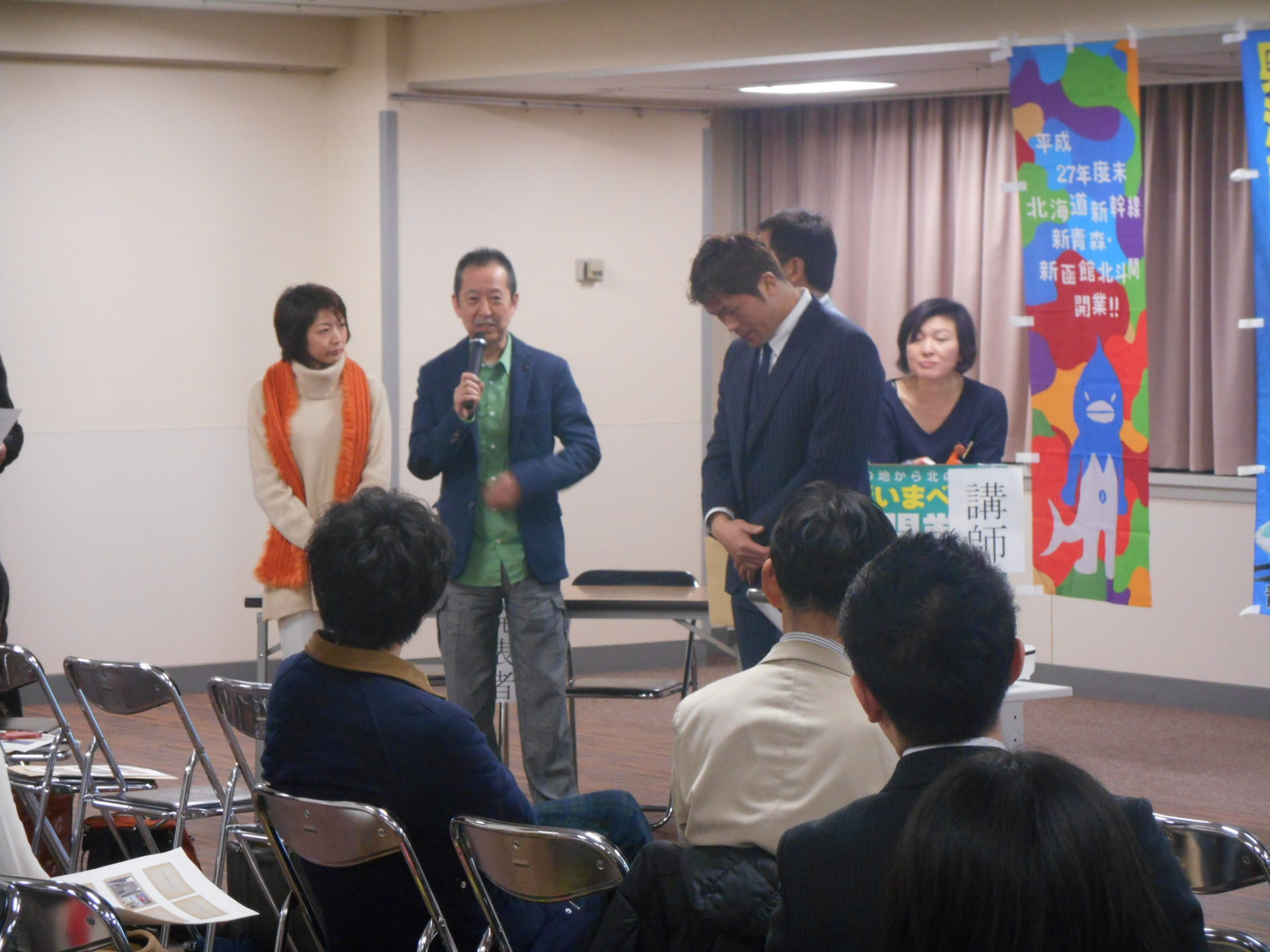 DSCN2748 1920x1440 - 第5回青森ゼミナールのアドバイザーで天間会長、西村副会長参加