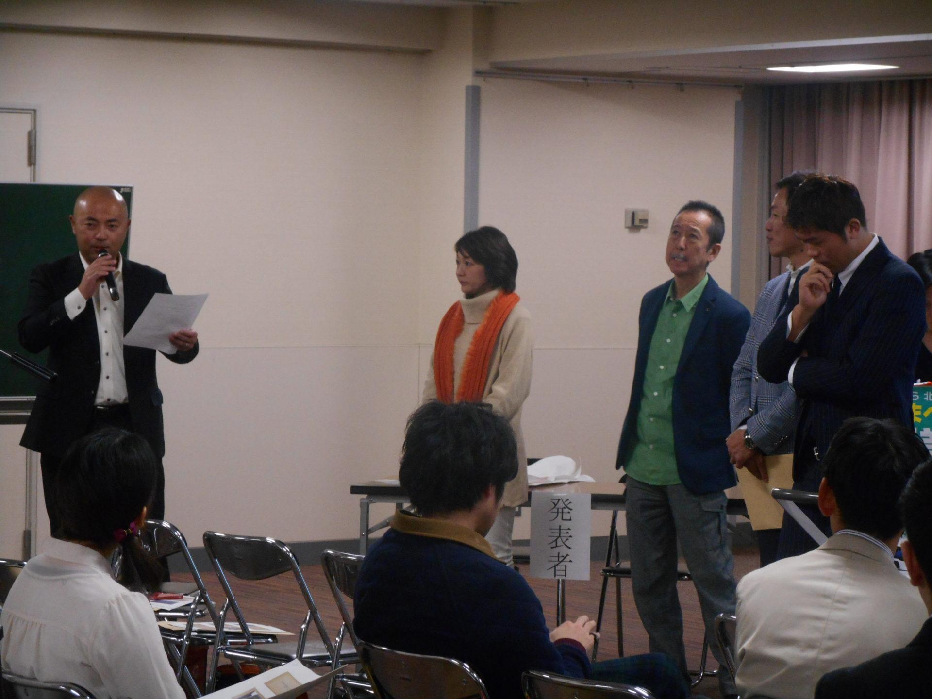 DSCN2751 1920x1440 - 第5回青森ゼミナールのアドバイザーで天間会長、西村副会長参加