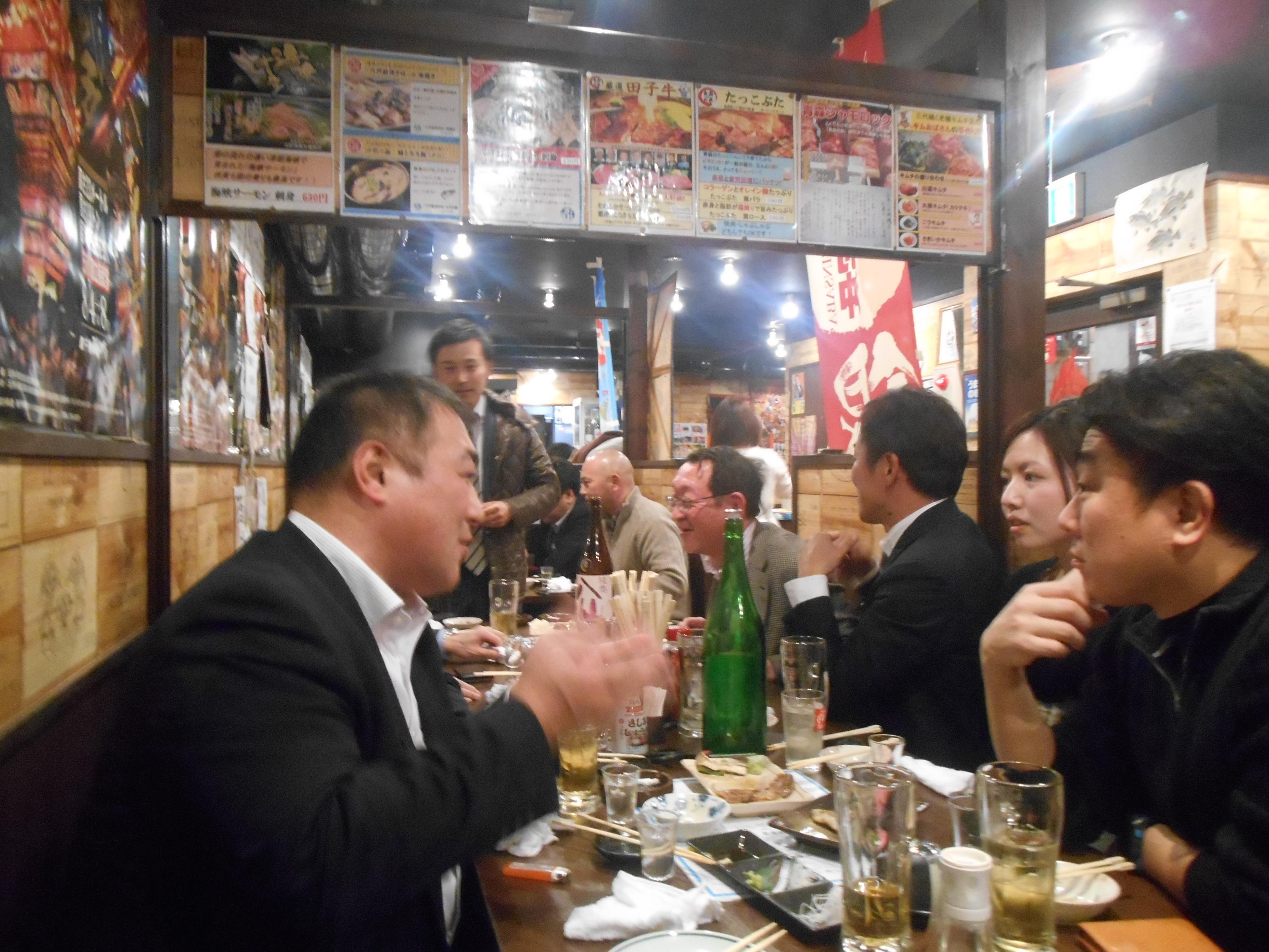 2015年AOsuki新年第一回目の飲み会開催しました!