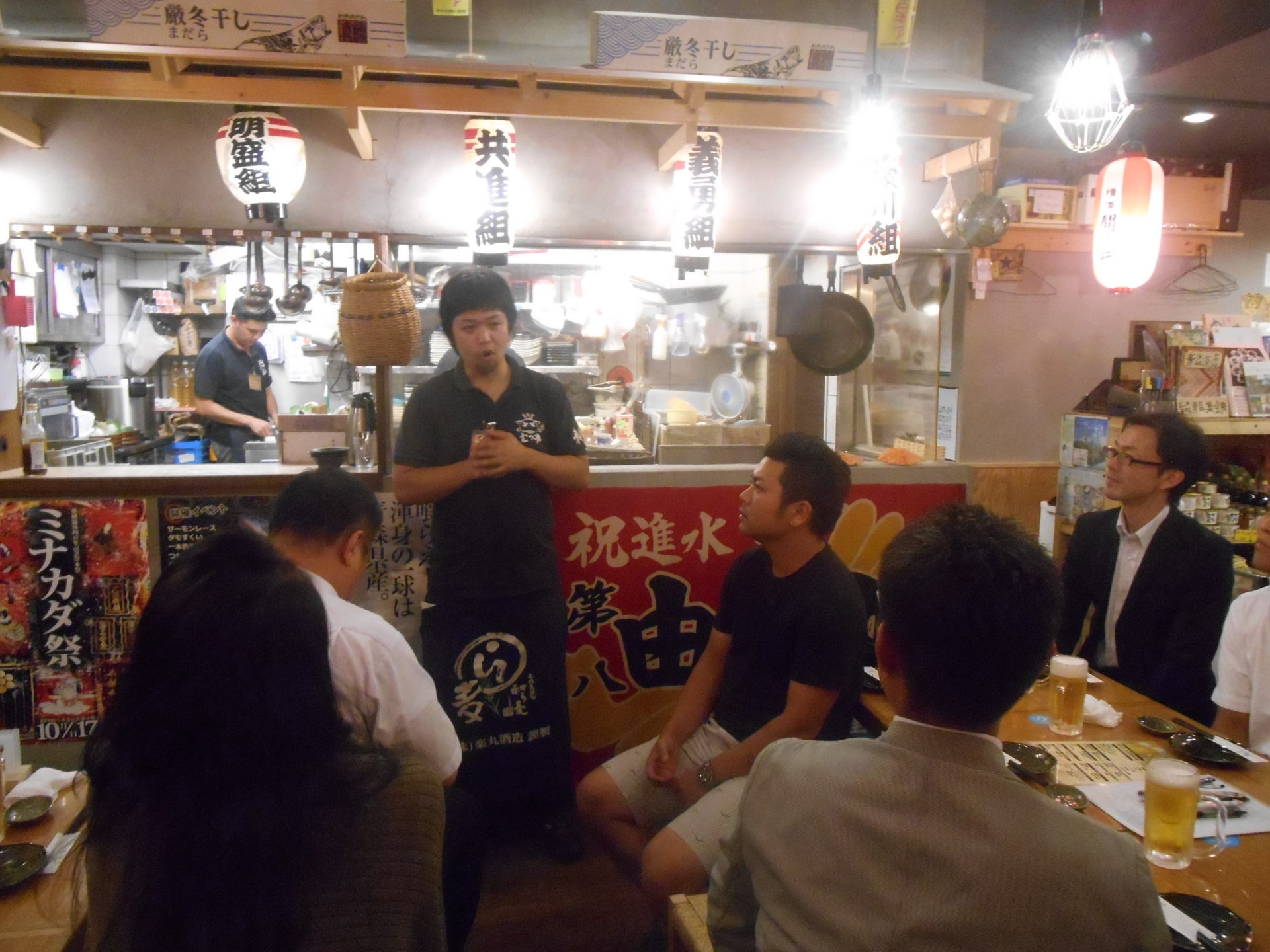 2015年8月AOsuki定例飲み会