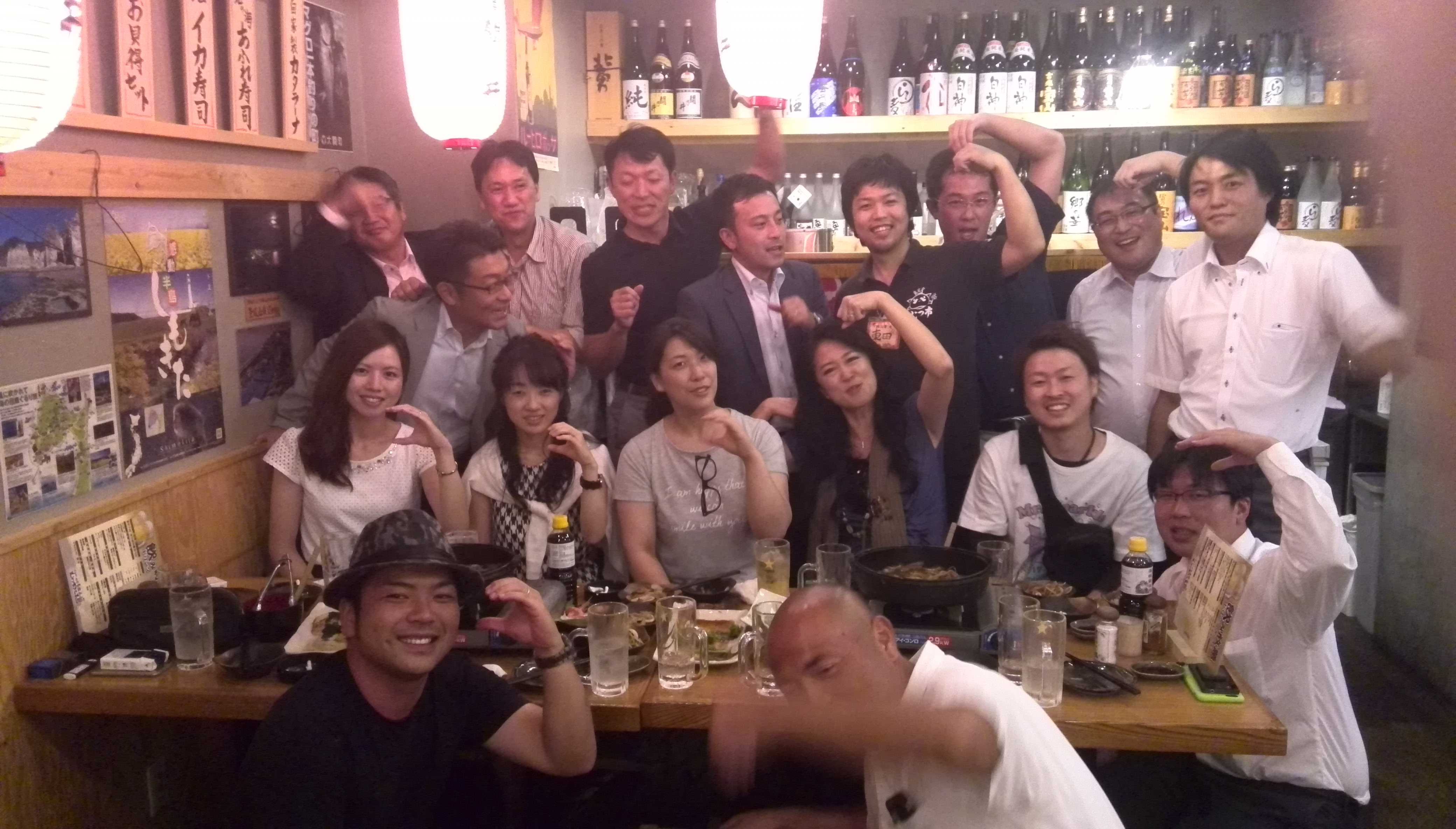2015年8月24日(月)AOsuki定例飲み会開催しました。