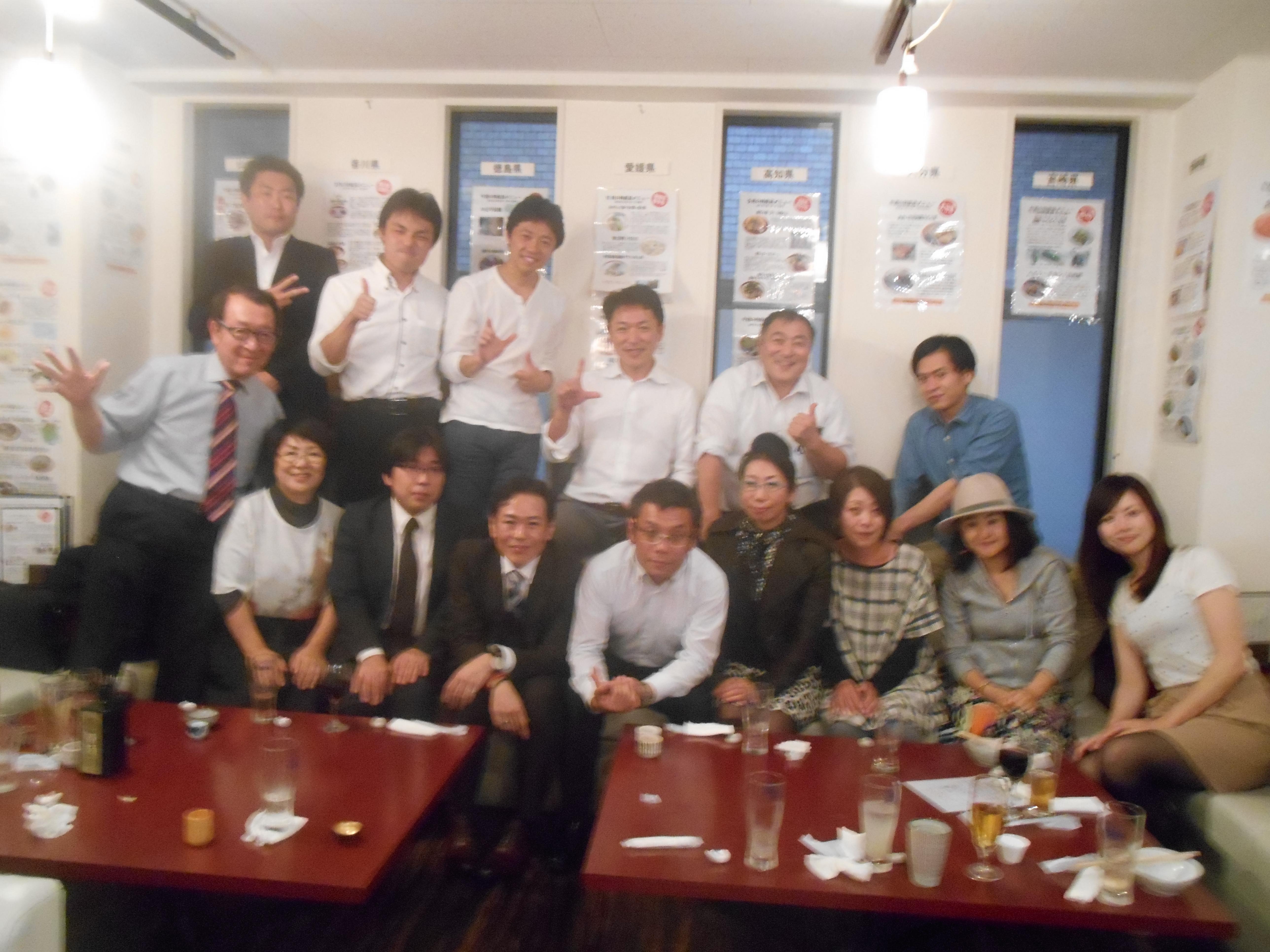 2015年10月19日 AOsuki定例飲み会開催しました。