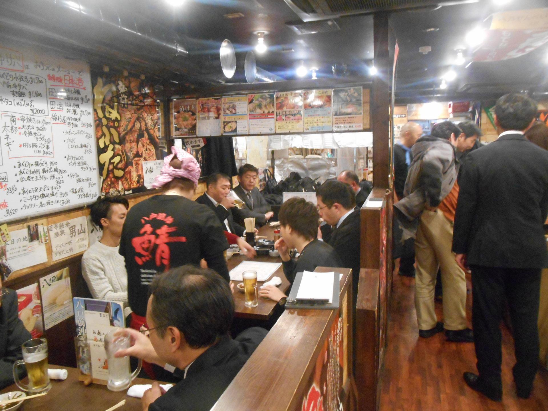 DSCN0594 1920x1440 - 2015年12月21日(月) AOsuki忘年会開催しました。
