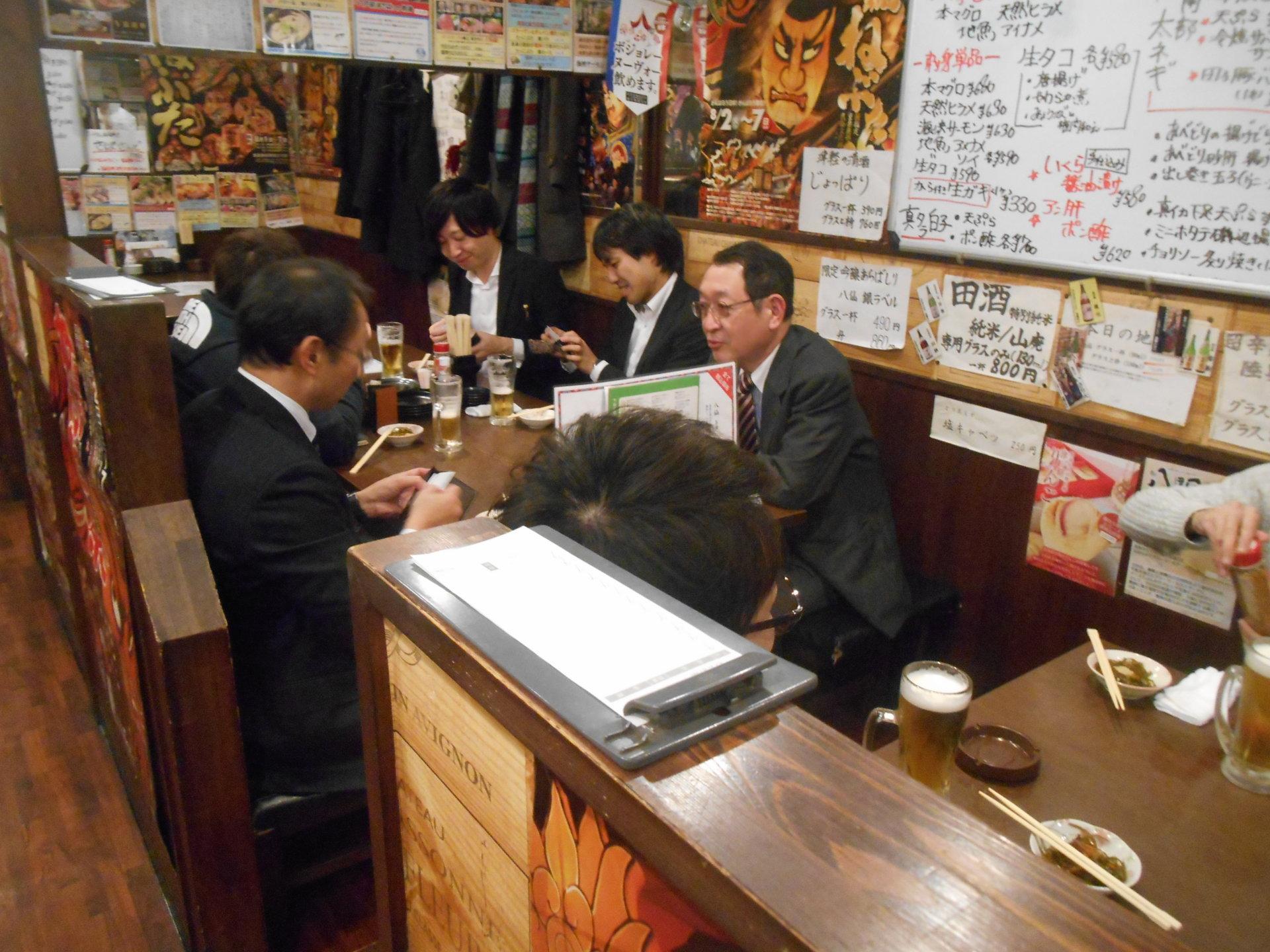 DSCN0595 1920x1440 - 2015年12月21日(月) AOsuki忘年会開催しました。