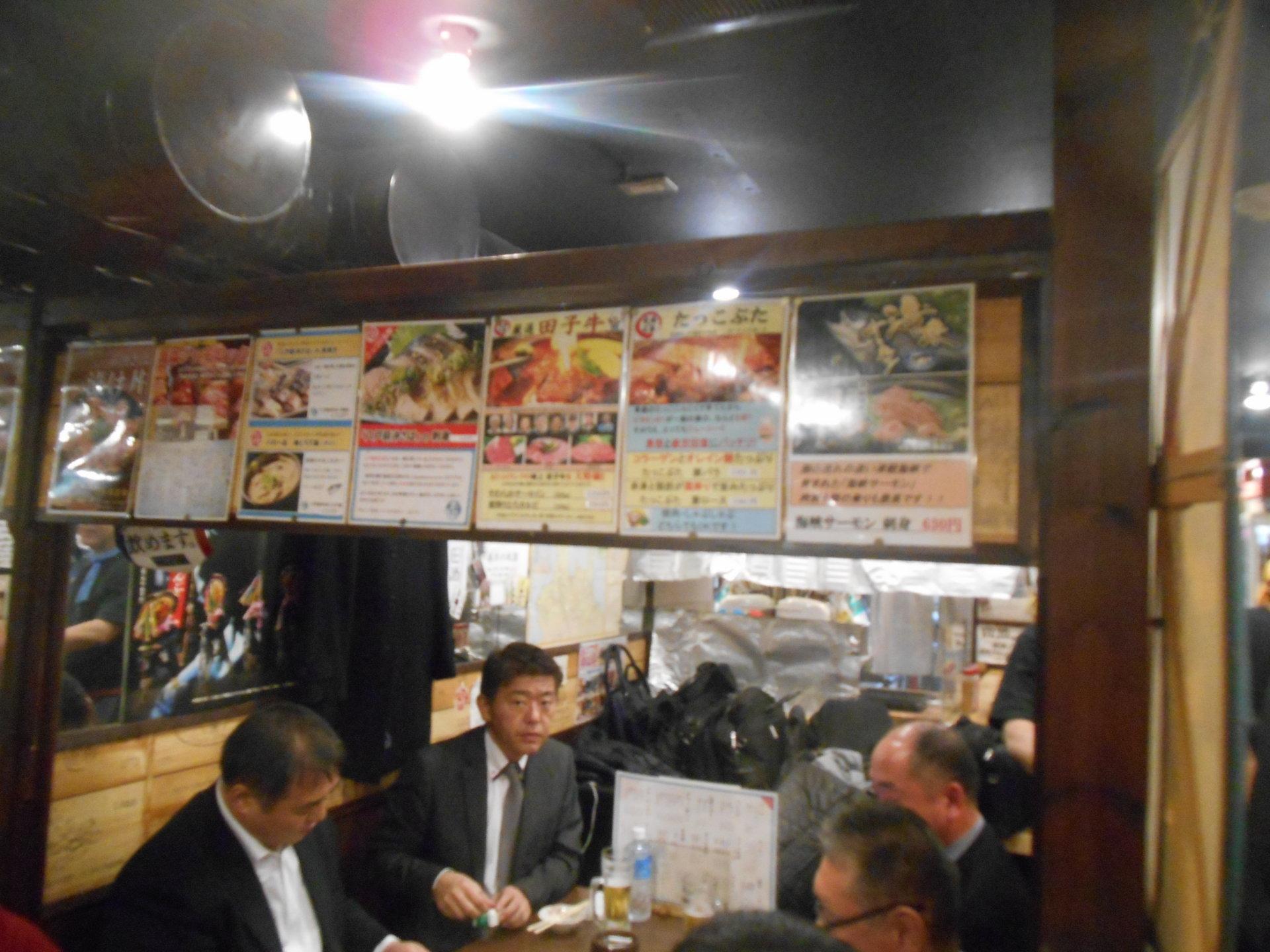 DSCN0597 1920x1440 - 2015年12月21日(月) AOsuki忘年会開催しました。