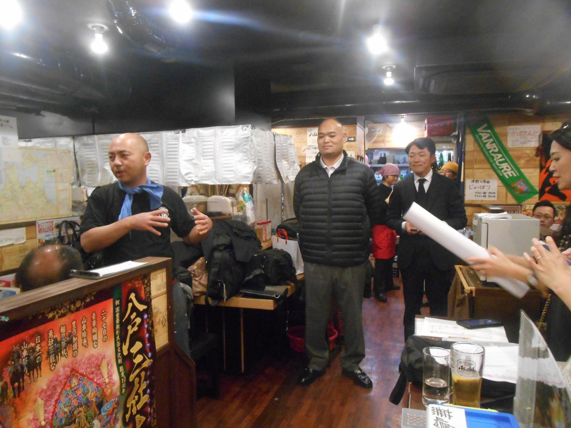 DSCN0598 1920x1440 - 2015年12月21日(月) AOsuki忘年会開催しました。