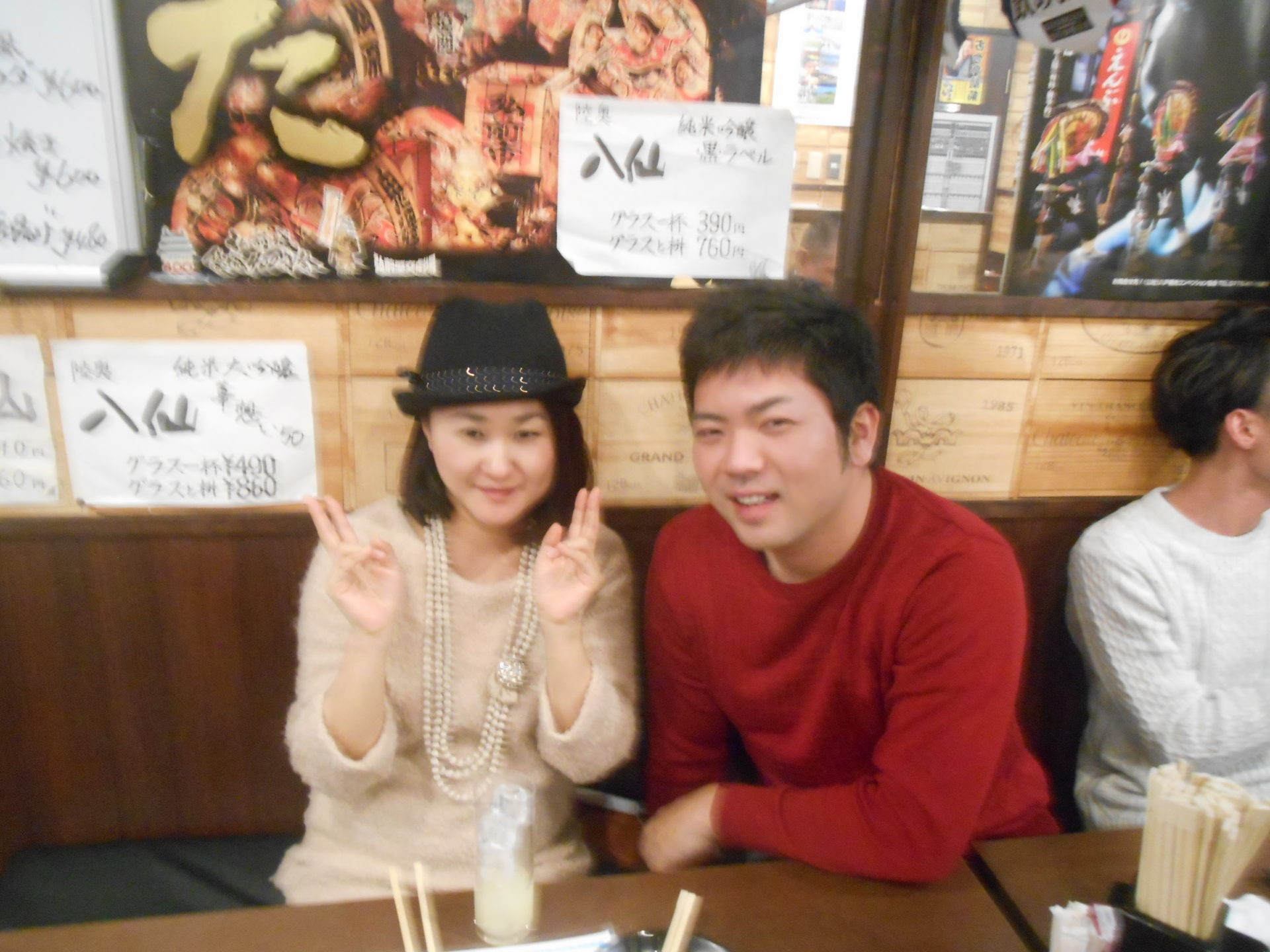 DSCN0614 1920x1440 - 2015年12月21日(月) AOsuki忘年会開催しました。