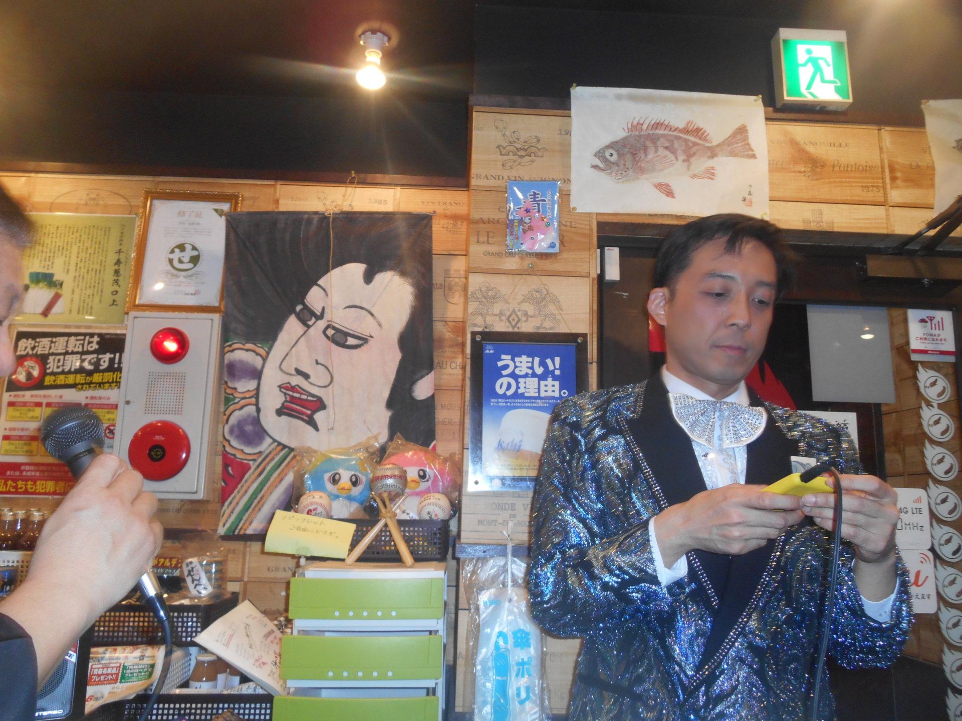 DSCN0620 1920x1440 - 2015年12月21日(月) AOsuki忘年会開催しました。