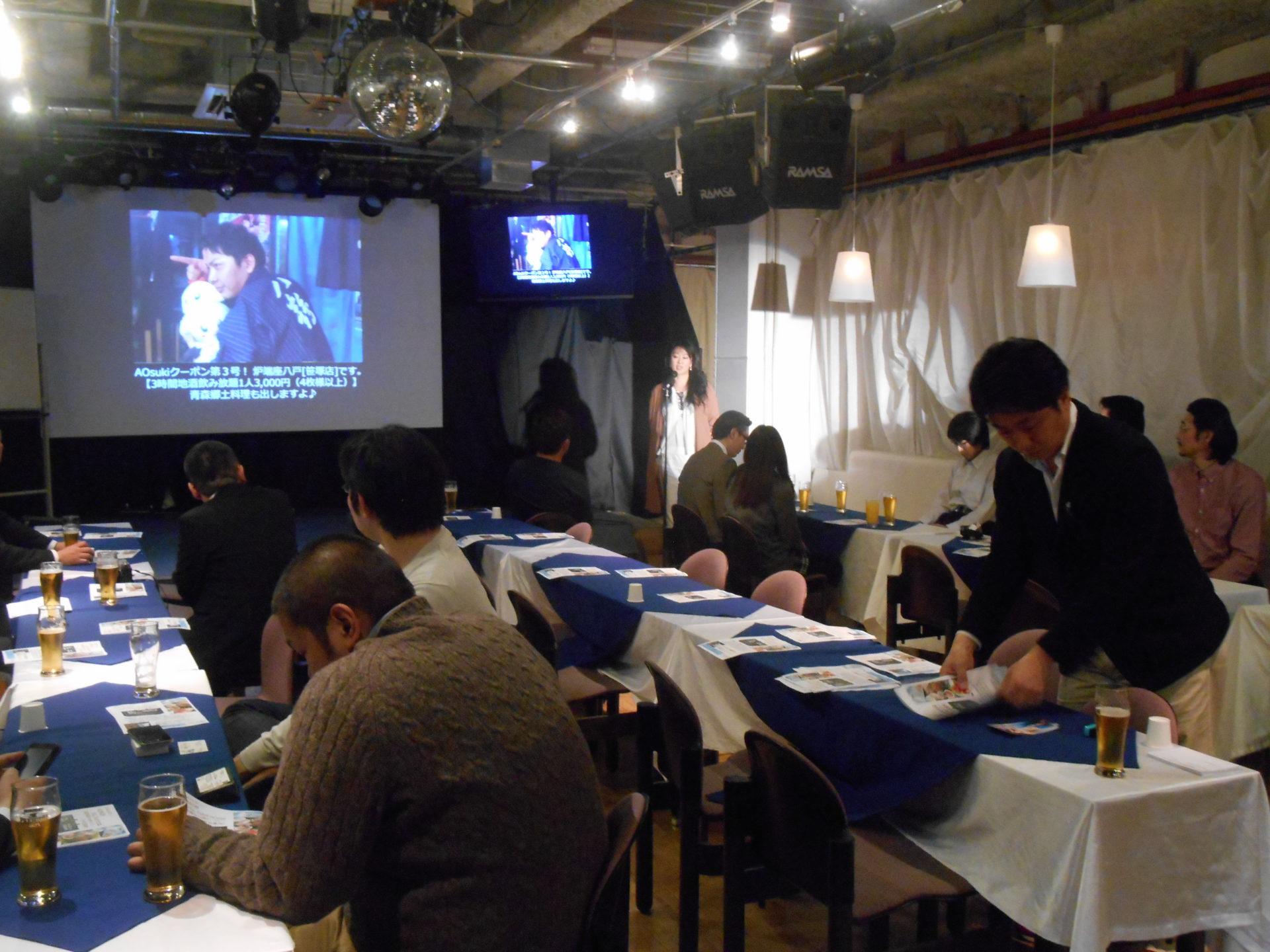 DSCN1022 1920x1440 - 2016年3月11日(金)AOsuki総会&パーティー開催しました。