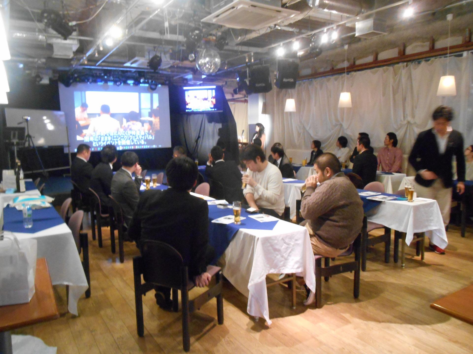 DSCN1023 1920x1440 - 2016年3月11日(金)AOsuki総会&パーティー開催しました。