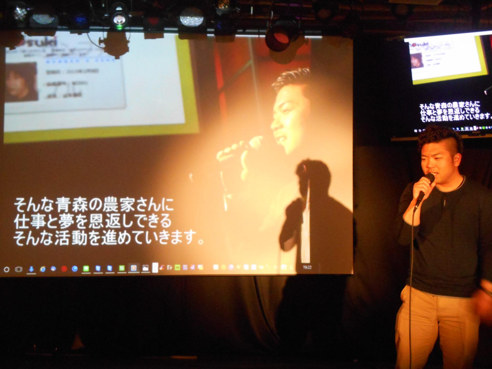 DSCN1025 1920x1440 - 2016年3月11日(金)AOsuki総会&パーティー開催しました。