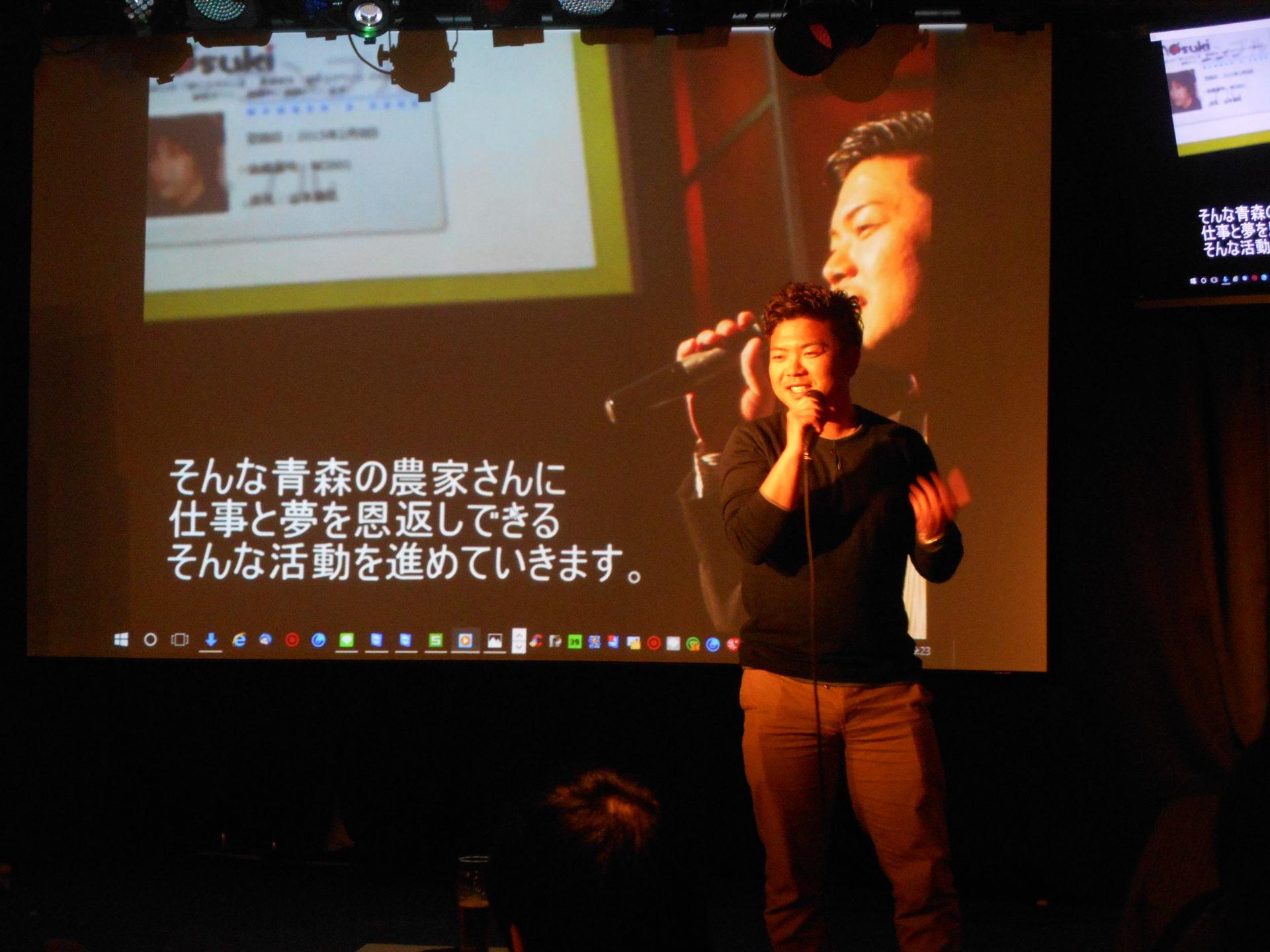 DSCN1028 1920x1440 - 2016年3月11日(金)AOsuki総会&パーティー開催しました。
