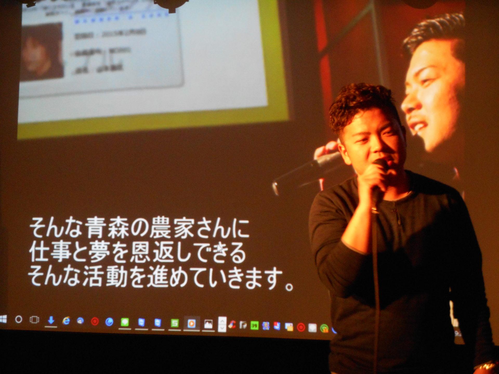 DSCN1031 1920x1440 - 2016年3月11日(金)AOsuki総会&パーティー開催しました。