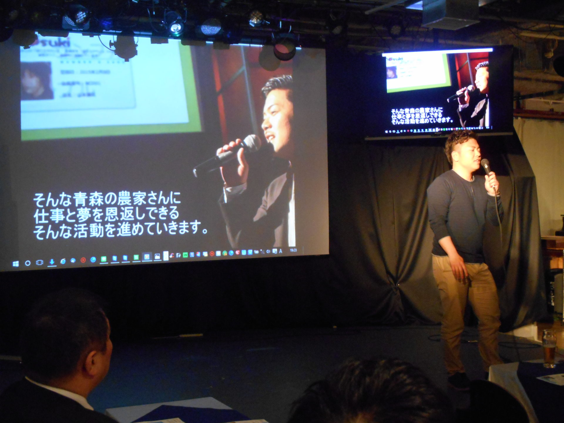 DSCN1032 1920x1440 - 2016年3月11日(金)AOsuki総会&パーティー開催しました。