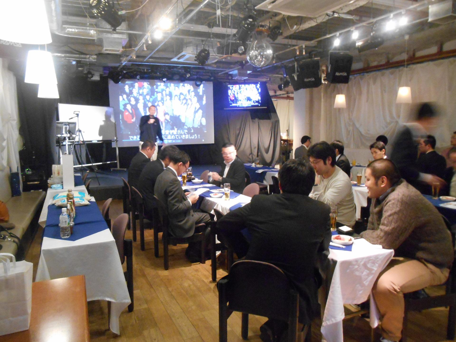 DSCN1057 1920x1440 - 2016年3月11日(金)AOsuki総会&パーティー開催しました。