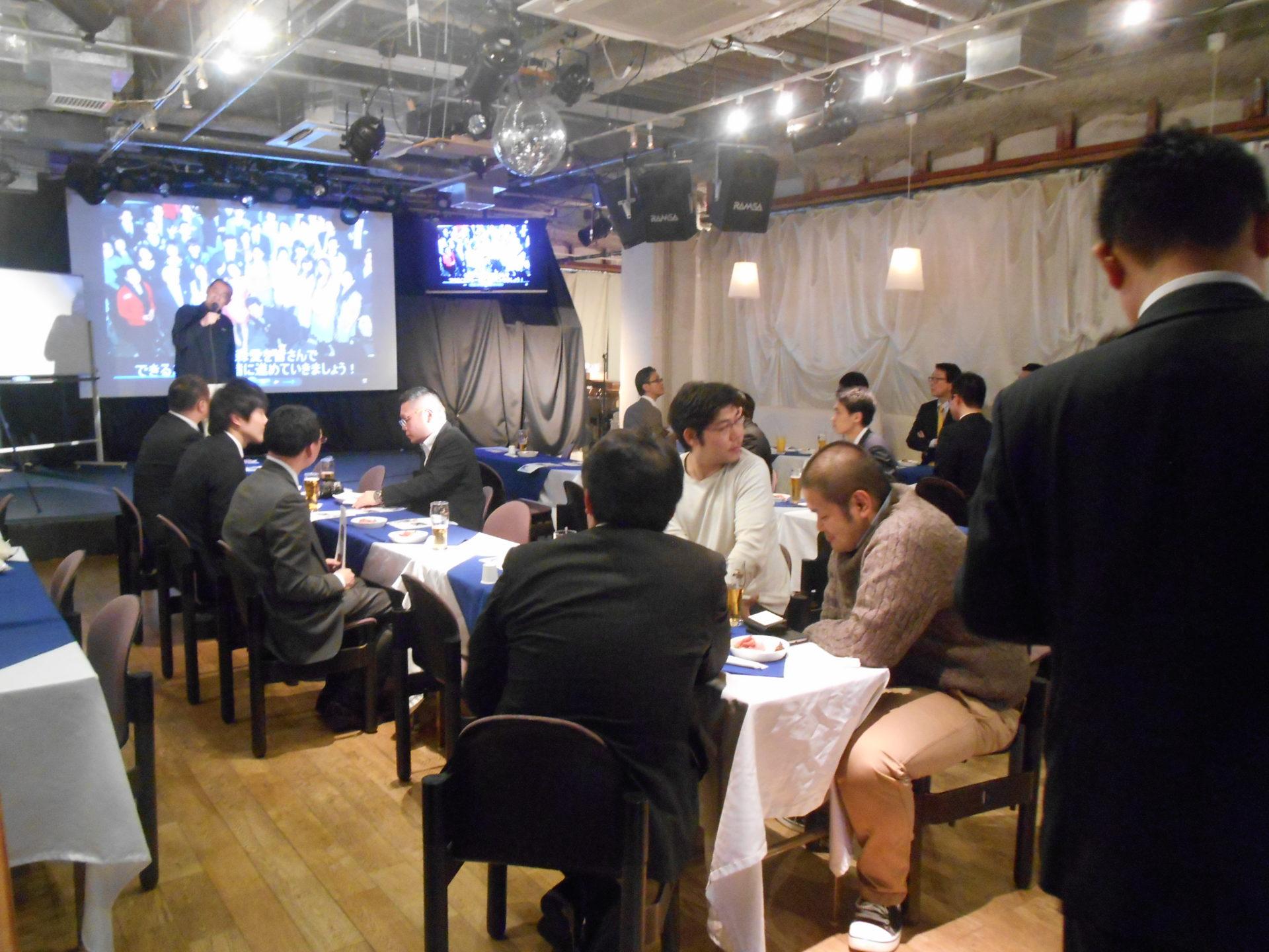 DSCN1058 1920x1440 - 2016年3月11日(金)AOsuki総会&パーティー開催しました。