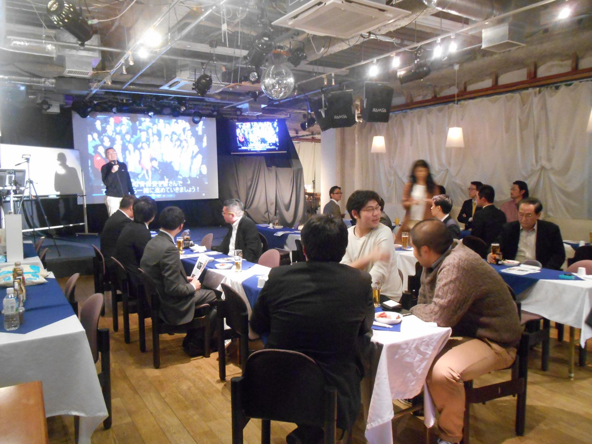 DSCN1059 1920x1440 - 2016年3月11日(金)AOsuki総会&パーティー開催しました。