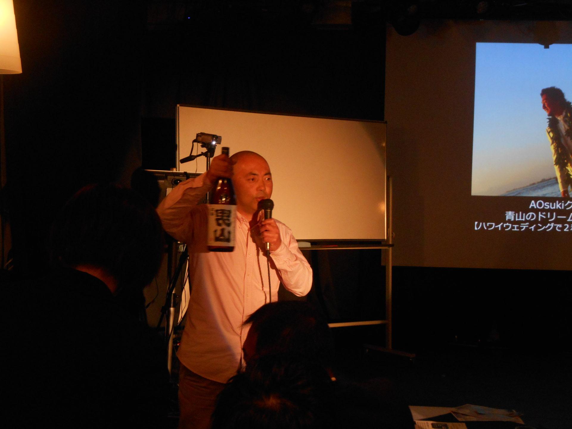 DSCN1063 1920x1440 - 2016年3月11日(金)AOsuki総会&パーティー開催しました。