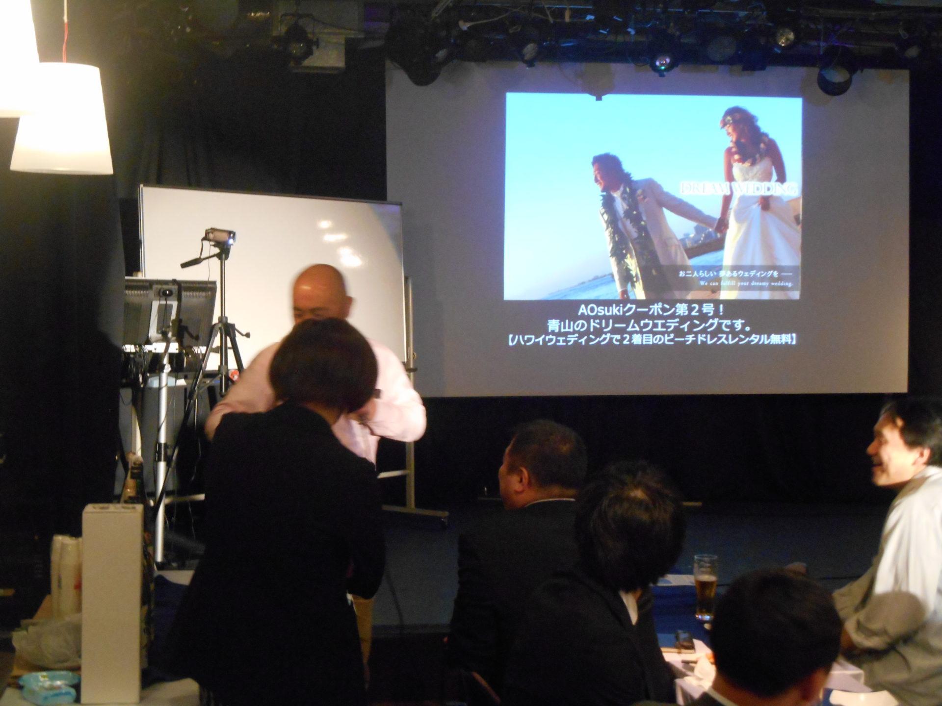DSCN1064 1920x1440 - 2016年3月11日(金)AOsuki総会&パーティー開催しました。