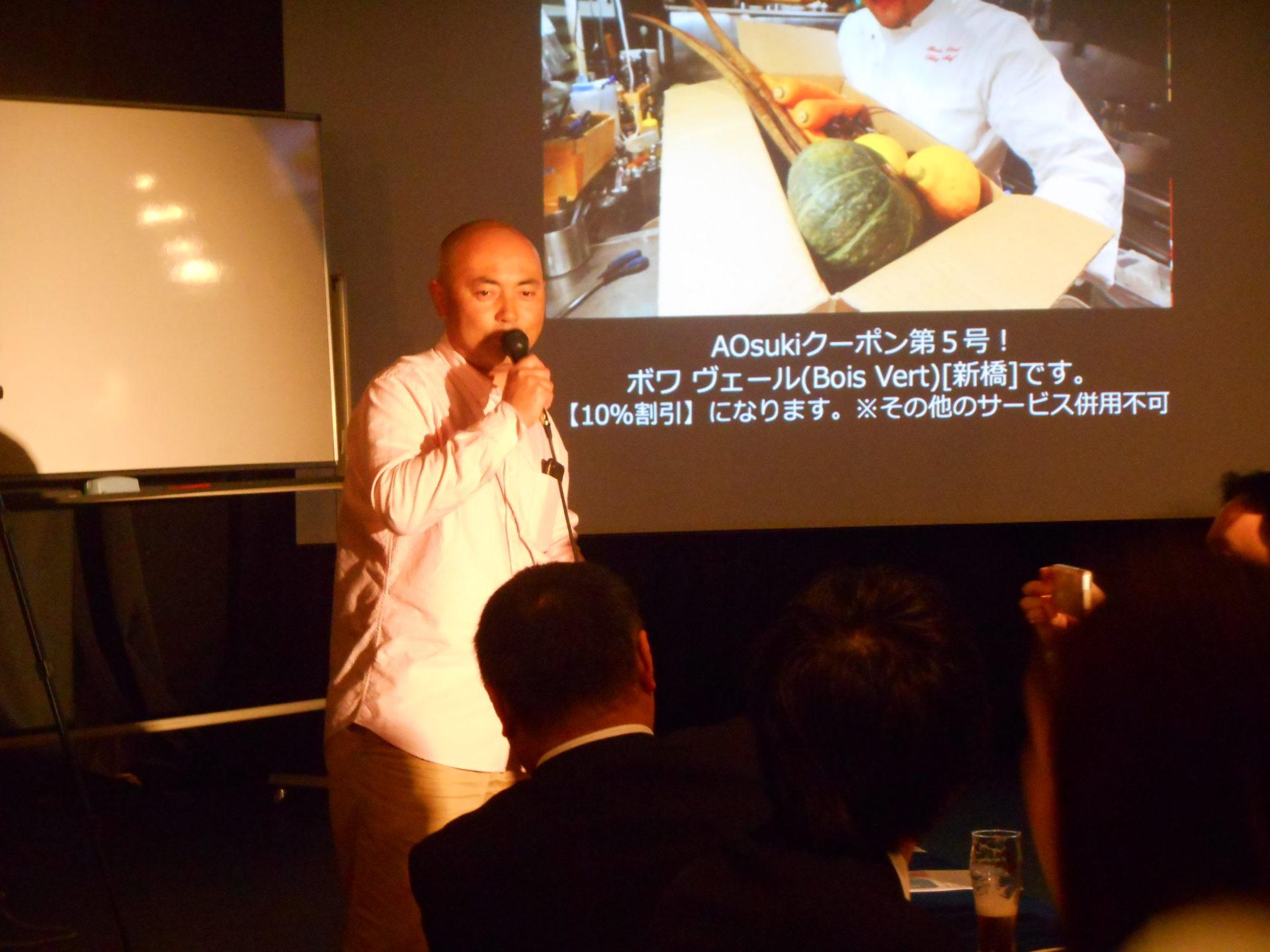 DSCN1070 1920x1440 - 2016年3月11日(金)AOsuki総会&パーティー開催しました。