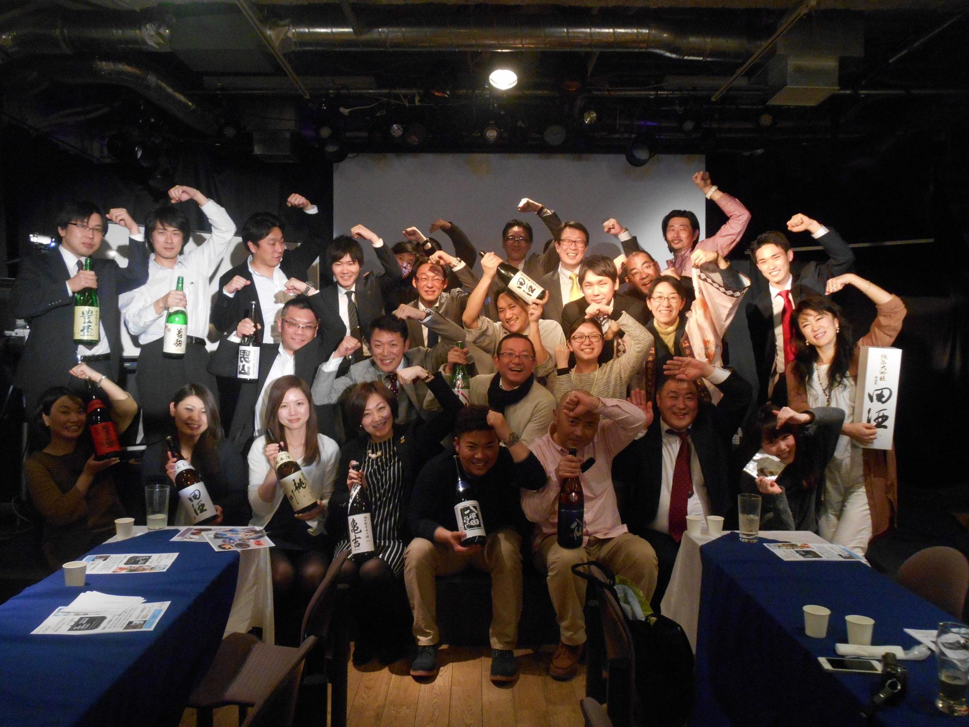 DSCN1100 1 1920x1440 - 2016年3月11日(金)AOsuki総会&パーティー開催しました。