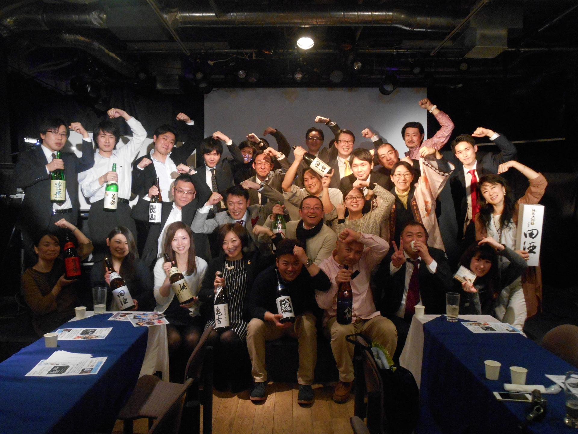 DSCN1101 1920x1440 - 2016年3月11日(金)AOsuki総会&パーティー開催しました。