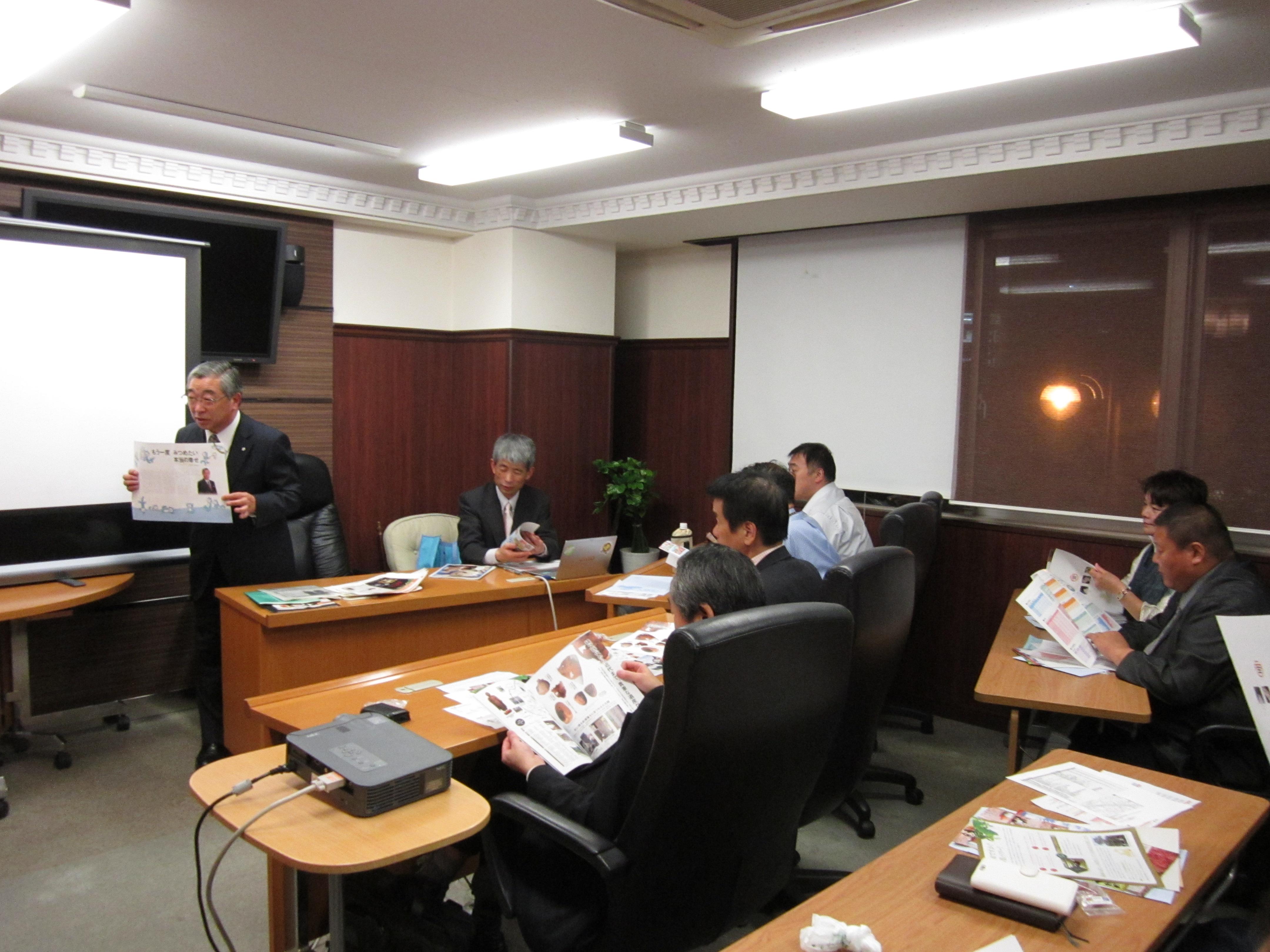 2012年5月18日三戸町勉強会