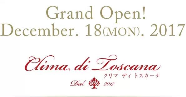satosi - AOsukiの佐藤さんがイタリアンレストランを18日にオープン