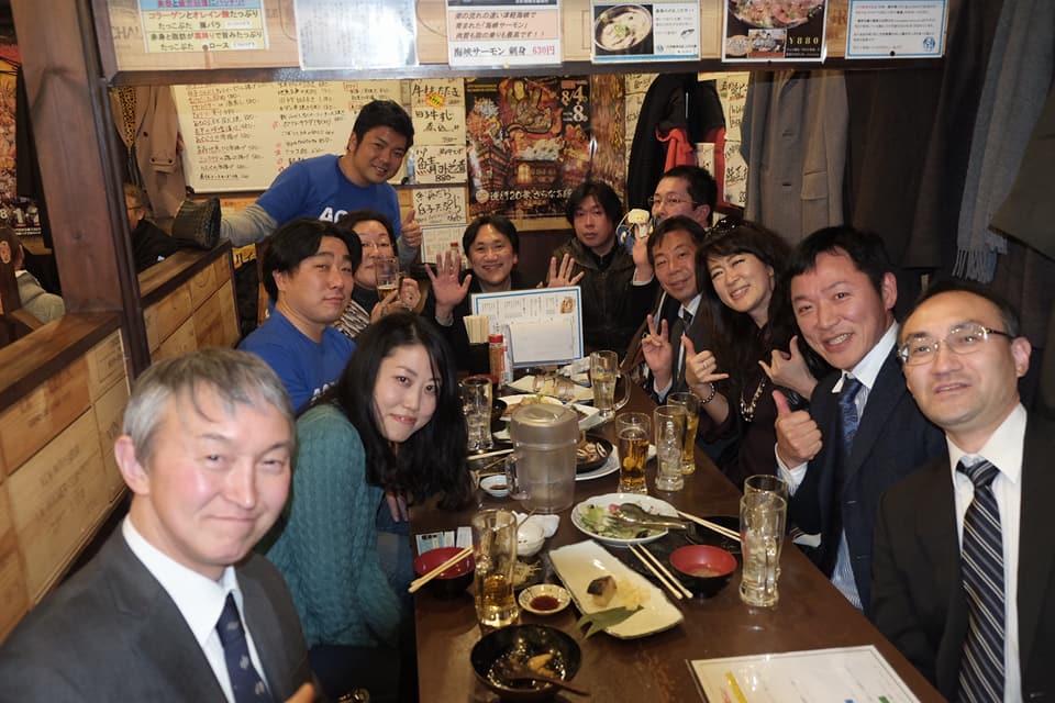 1月29日 AOsuki新年会とAFSイベントのスタッフ