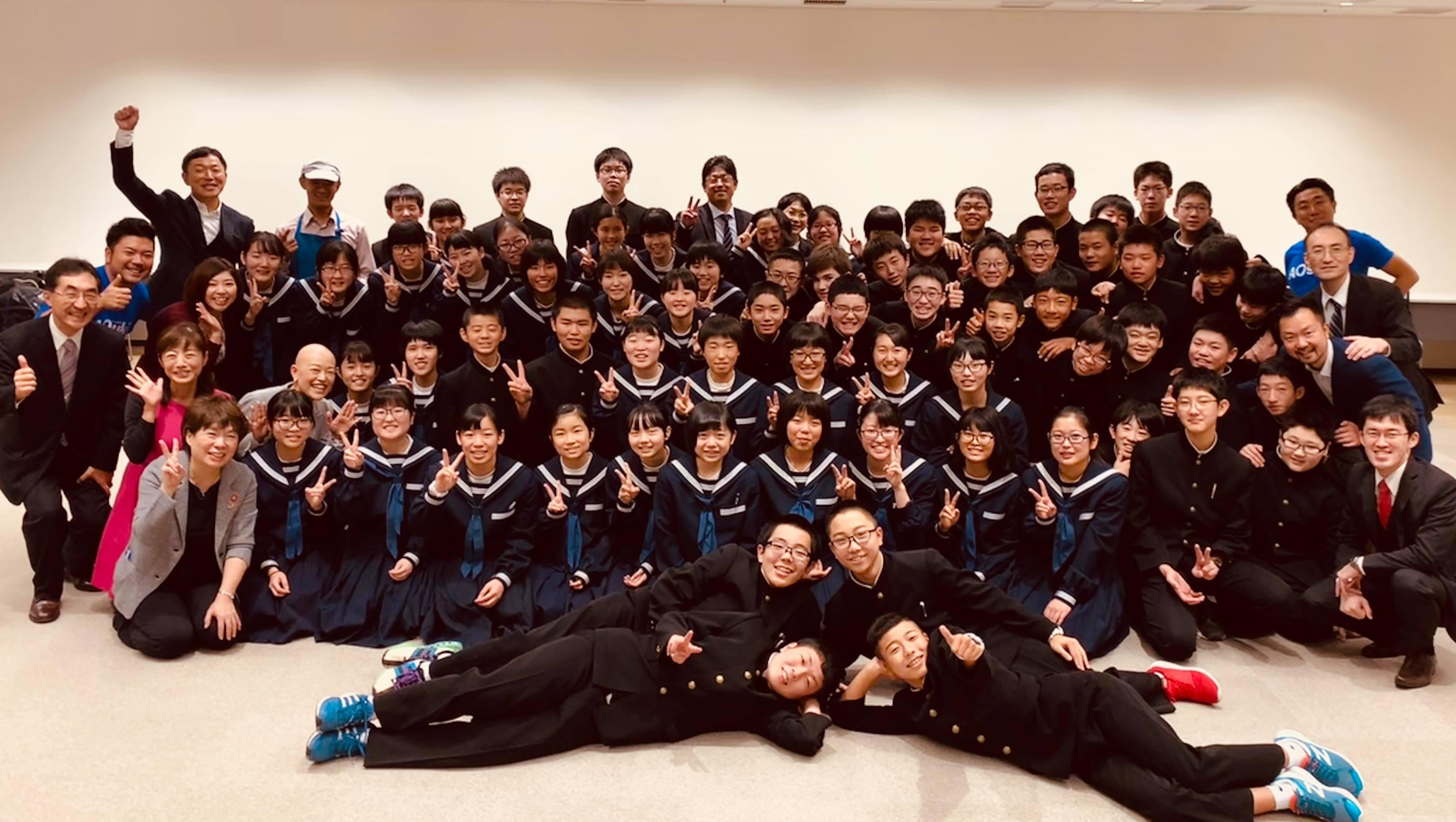 2018年11月7日青森県東北中学校AFS(AOsukiフューチャーズゼミ)開催しました。