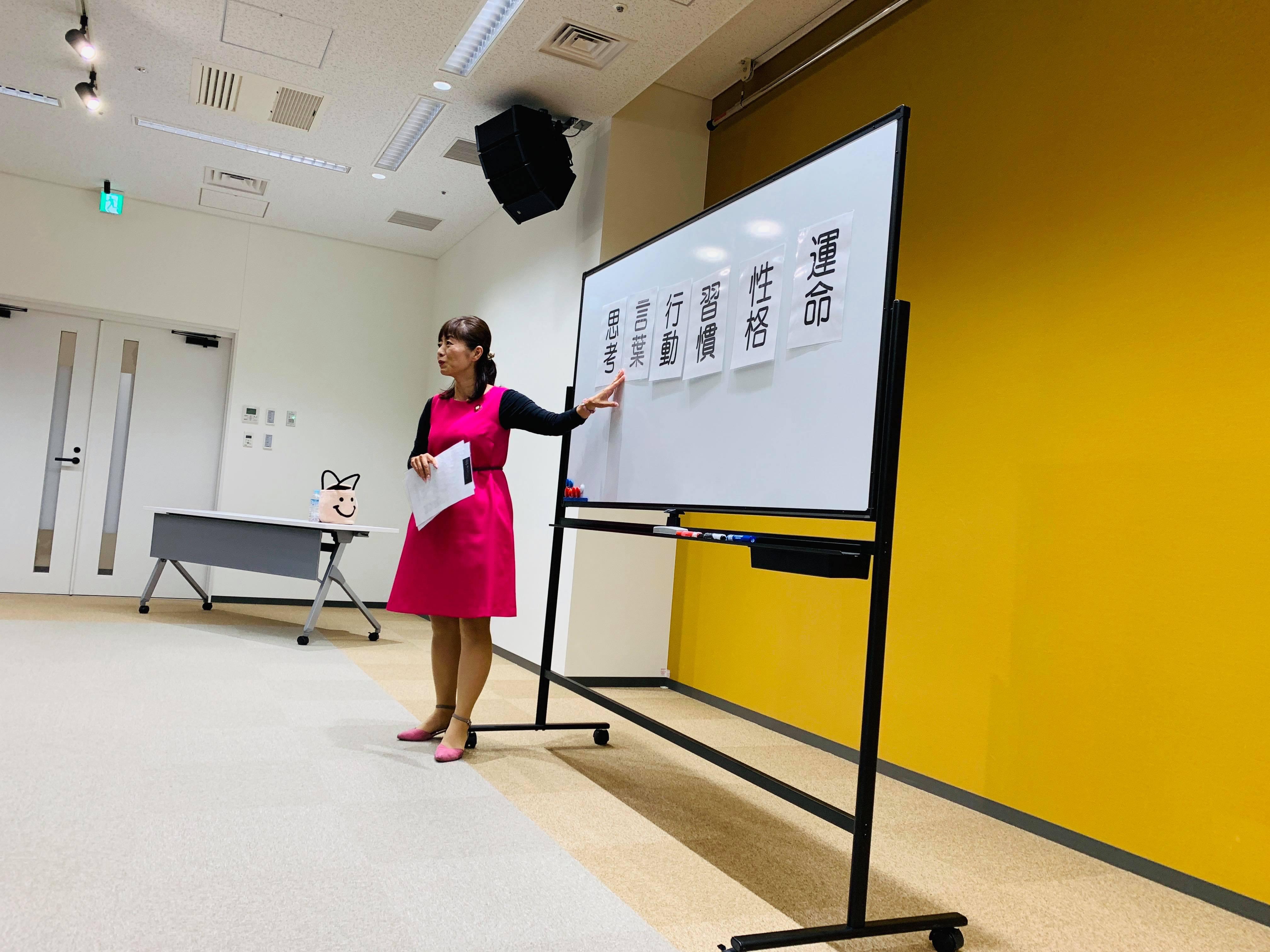 45551127 2199841306933810 3969010622904926208 n - 2018年11月7日青森県東北中学校AFS(AOsukiフューチャーズゼミ)開催しました。