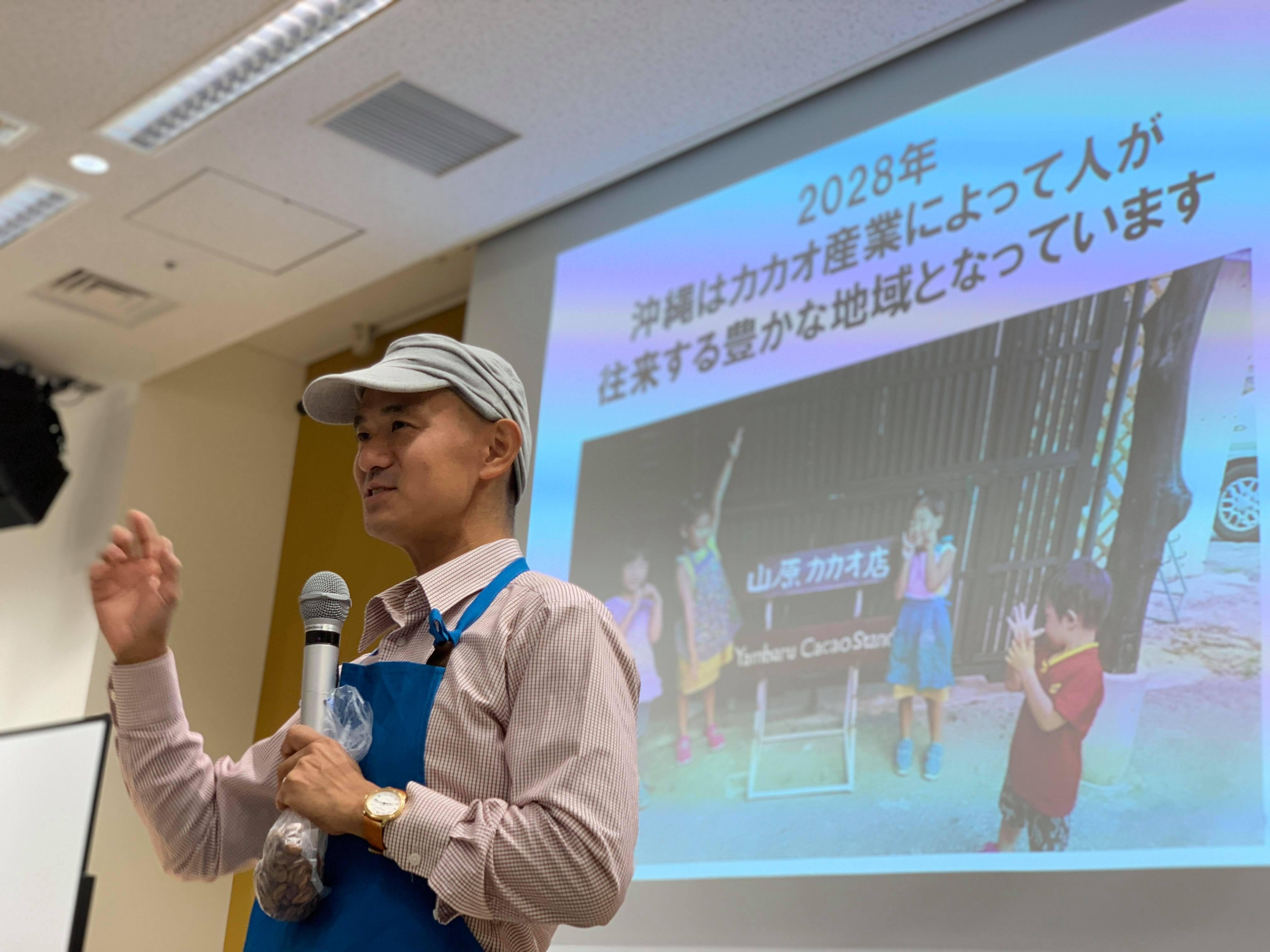 45567747 2164068630587335 848545663489671168 n - 2018年11月7日青森県東北中学校AFS(AOsukiフューチャーズゼミ)開催しました。