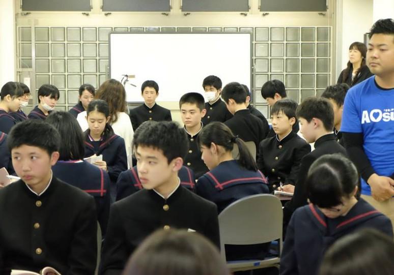 messageImage 1549710380895 - 2018年4月18日青森市戸山中学校AFS(アオスキフューチャーズゼミ)開催しました。