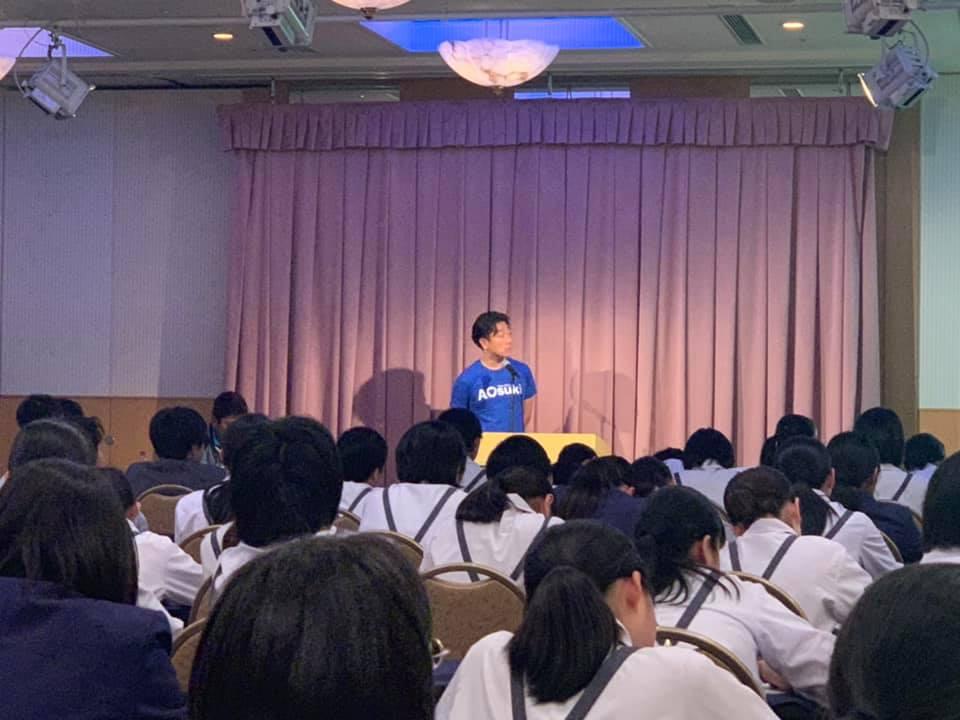 58382796 2237582882987421 8468594997019541504 n - 2019年4月23日青森市立三内中学校の130人の生徒さんにAFS開催しました。