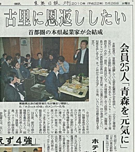 messageImage 1554468872635 - AOsukiメディア掲載