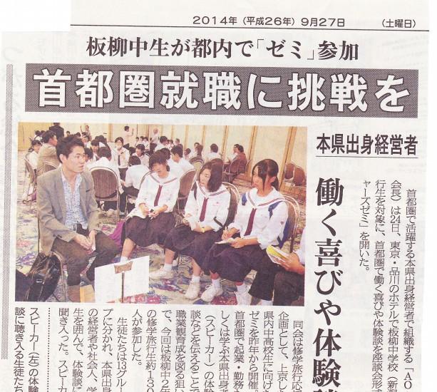 messageImage 1554469347542 - AOsukiメディア掲載