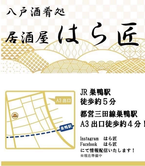8月17日開催します。AOsuki呑み会 2019年夏