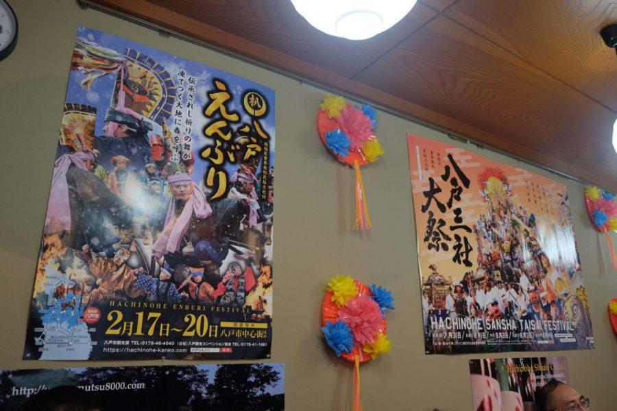 68324058 918977461787569 3344222138377699328 o 900x600 - AOsuki呑み会開催しました。