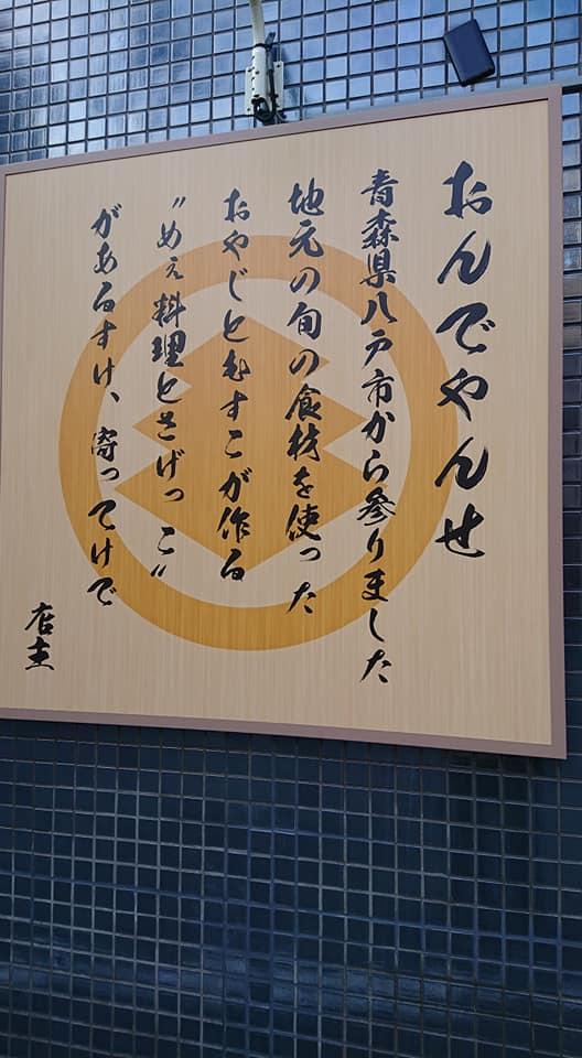 68365431 918771091808206 3969055406528921600 n - AOsuki呑み会開催しました。