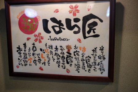 AOsuki呑み会開催しました。
